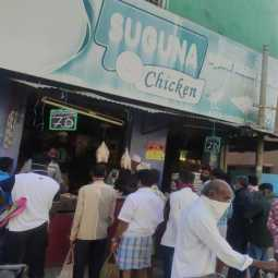 Sealed for 7 meat shops in Thiruvannamalai