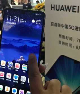 will huwei 5g will be launched in india