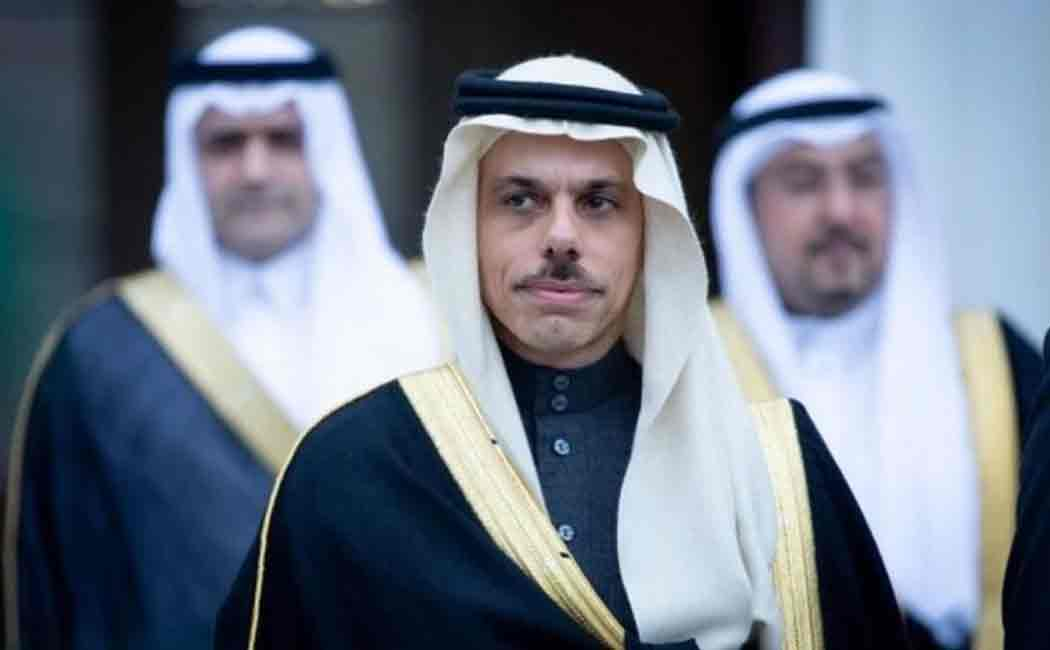 saudi to organize oic meeting over jammu kashmir issue