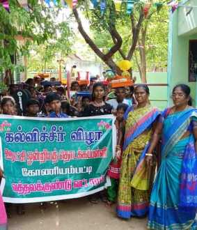 farmers help government school