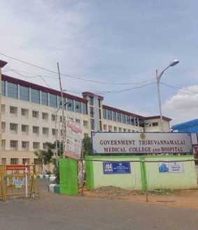 thiruvannamalai government hospital coronavirus