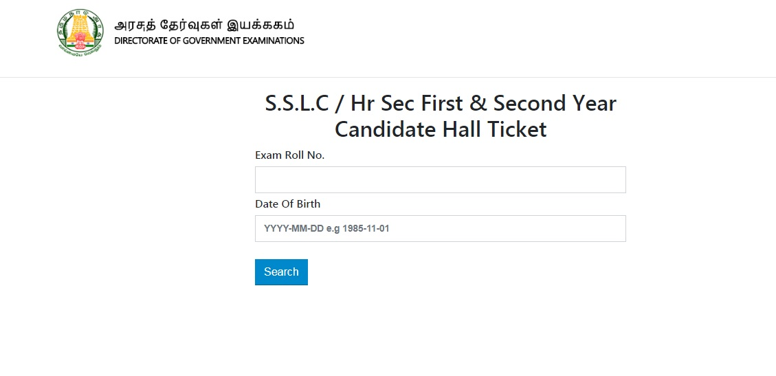 10TH, 11TH, 12TH HALL TICKET RELEASED