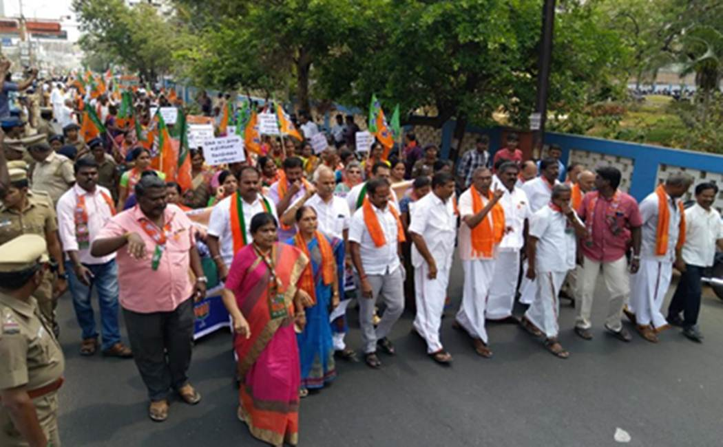BJP rally in support of CAA