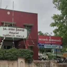 pudukottai police station women incident hospital