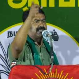 Are the opponents ignorant? Are they ignorant of any details? -Seeman Question!