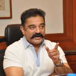 ACTOR KAMAL HASSAN  APOLLO HOSPITAL TREATMENT AFETR RETURN TO HOME