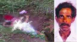 Murder of 3rd wife by Husband near Aathur
