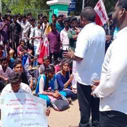 PUDUCHERRY CENTRAL UNIVERSITY FEE RAISED STUDENTS