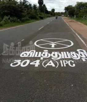 Police try to prevent road accidents