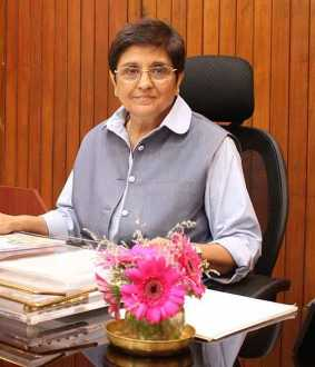 puducherry governor kiranbedi puducherry press association