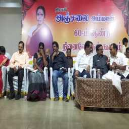 cuddalore district, minister mc sampath speech