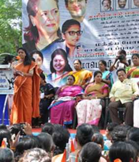 Mahila Congress