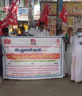 communist party in Chinna Salem demanding various things!