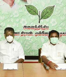 ADMK MP INCIDENT POLITICAL PARTY LEADERS