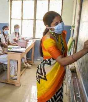 Schools in Pondicherry will be full time from 3rd to 1st to 12th class