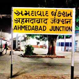 GUJARAT AHMADABAD JUNCTION WOMEN SLIP IN TRAIN VIRAL VIDEO