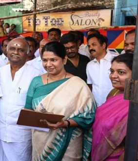 caa signatur movement thoothukudi kanimozhi mp