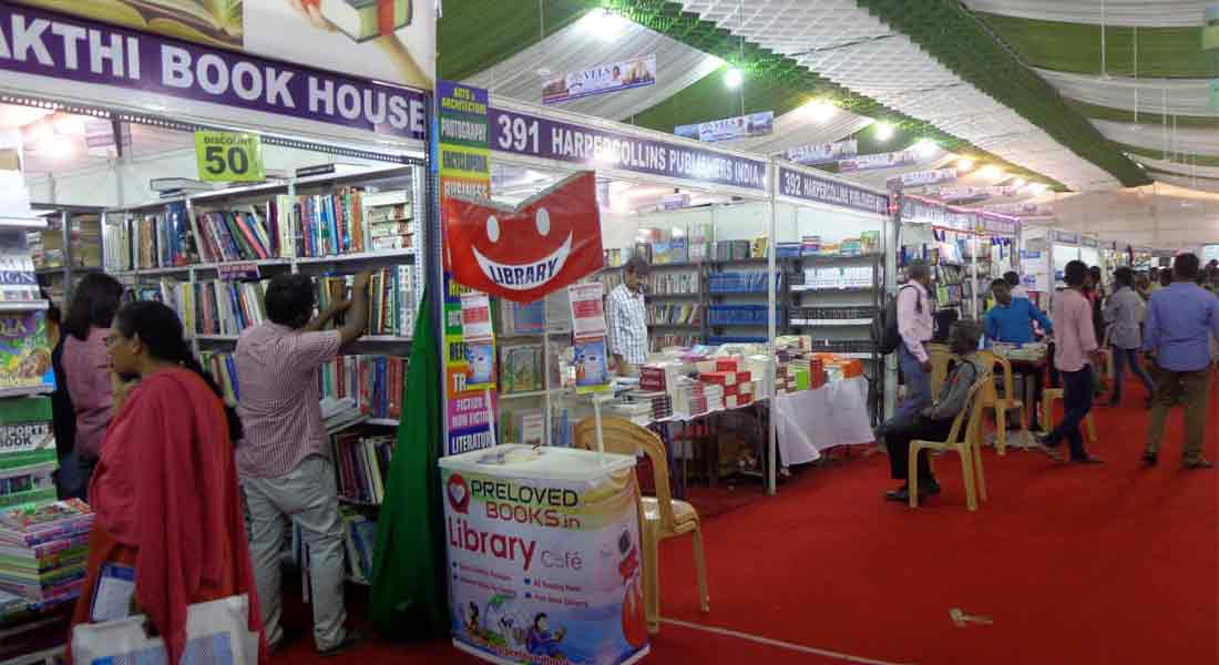 43rd Book Fair in Chennai ... in Nandanam YMCA Stadium