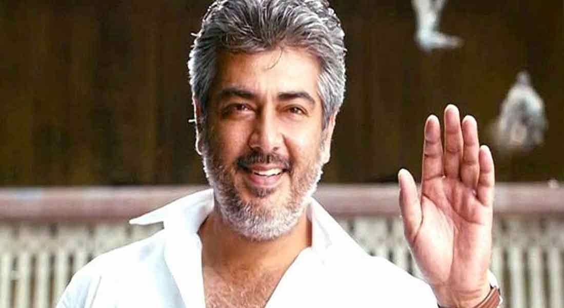 ajith announce to fans