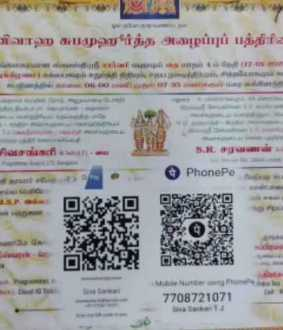 Google pay and phone pay in madurai marriage