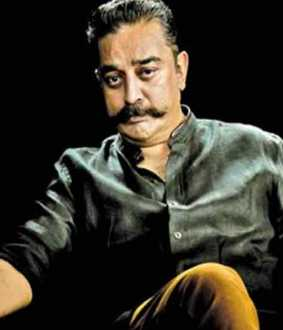 KAMALHASAN ABOUT POLITICS