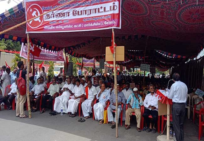 SALEM STEEL PLANT GOVERNMENT ACTIVITIES AGAINST AT SAIL EMPLOYEES MARXIST PARTY STRIKE