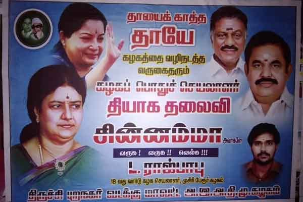 Poster controversy over Sasikala's returns to Tamil Nadu ...