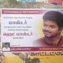 vijay fan poster in pudukottai
