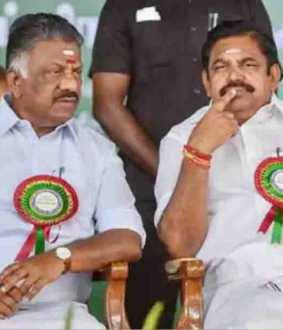 AIADMK - eps and ops