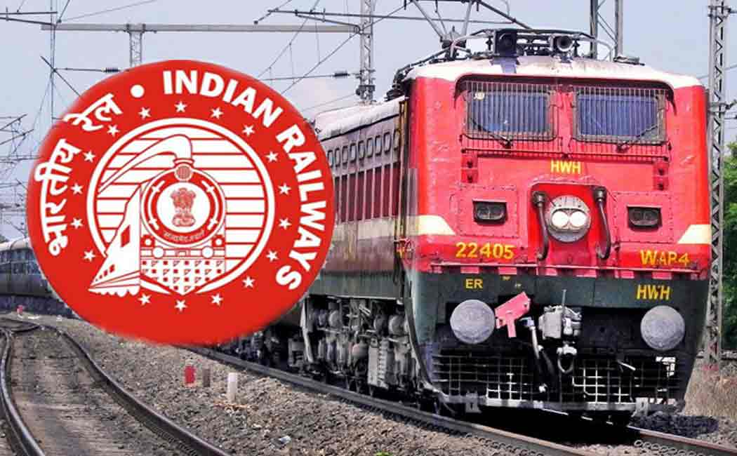 rayilway earns 5366 crore rupees by ticket cancellation