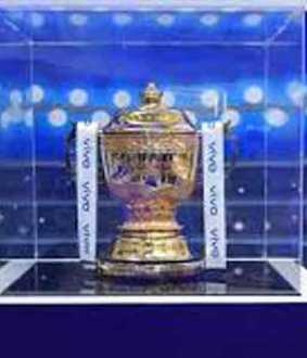 The first match is the Chennai-Mumbai multi-examination ... IPL match schedule released !!