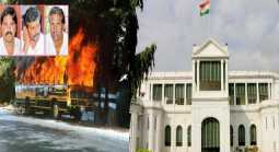 Why Dhammapuri bus burning case released? - Governor's House description