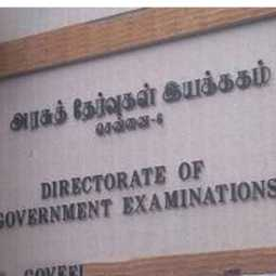 10, 11, 12TH PUBLIC EXAM PUNISHMENT ANNOUNCED