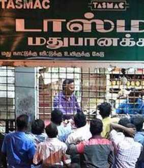tirupur liquor provided in tasmas only for those hold umbrella