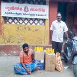 kallakurichi district police inspection two wheeler seizured and one person arrest