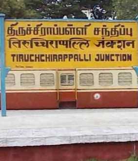 incident in thiruchy