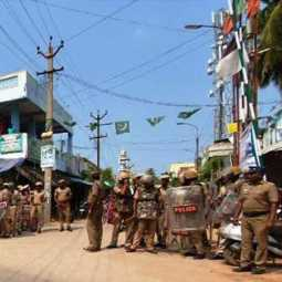 Security of 2 thousand policemen in Cuddalore district
