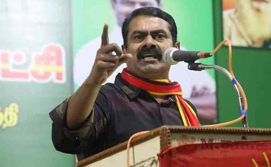 another case filed against seeman