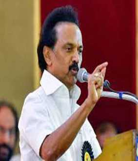 Karur collector's political intrigue - DMK leader