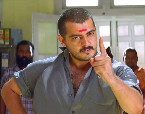 red ajith