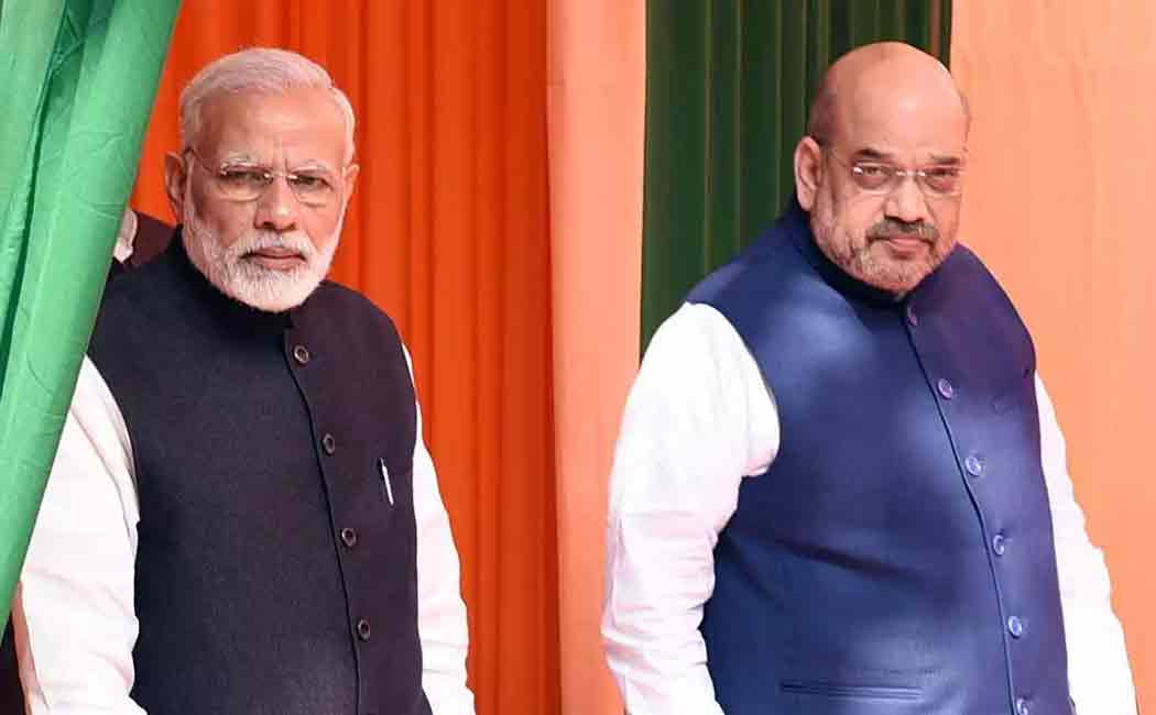 assets value of modi and amitshah