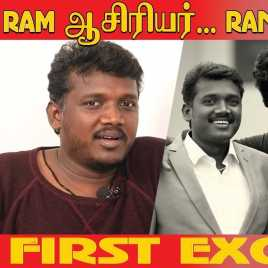 ram teacher ranjith brother