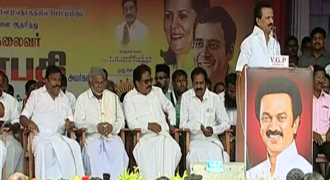 stalin election campaign in thiruchy