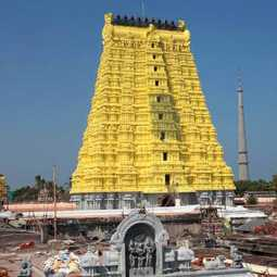 rameshwaram temple fund scam issues cbcid transfer court order