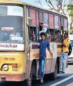 City bus glass breaking in Chennai Otteri ... Investigation against 6 persons including boys!