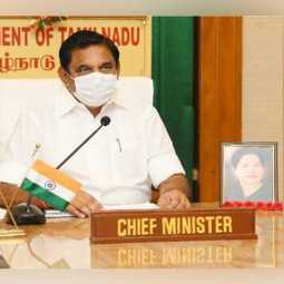 police incident tn cm palanisamy announced relief fund