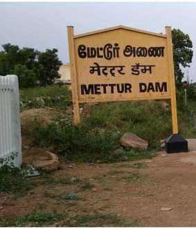 salem district mattur dam police electricity board employee whatsapp
