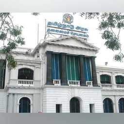 frineds of police issues tn govt gazette notification