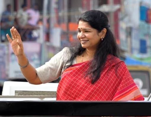 DMK is waiting to implement good plans for the people - DMK Kanimozhi interview!