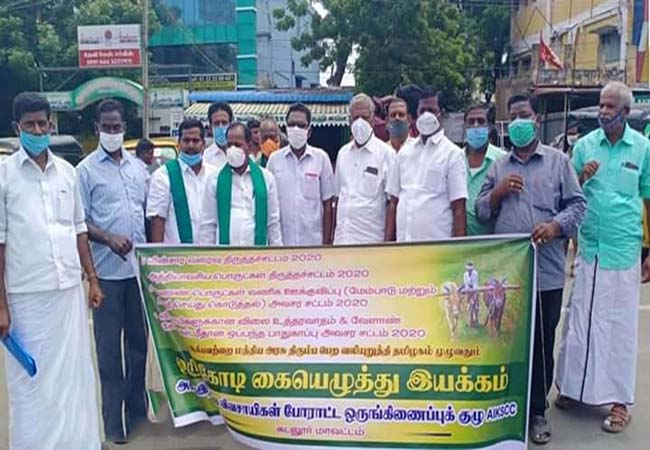 farmers signature movement union government